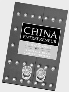 Book Review: Guide to navigating China