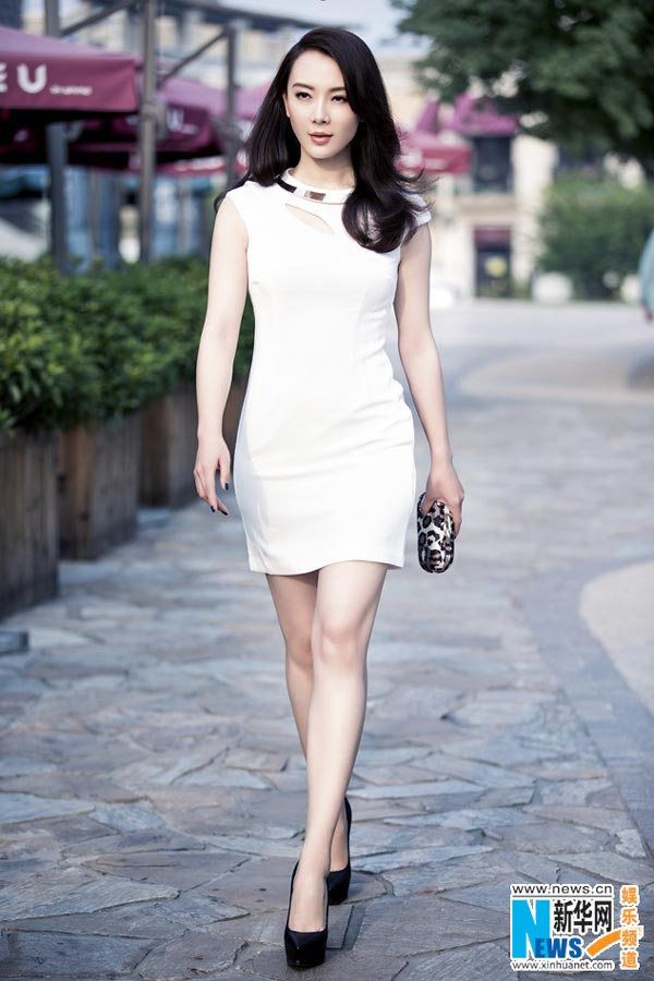 Zhang Yuqi