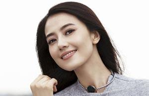 yuanyuan gao mark zhao