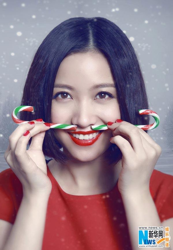 Christmas Photos Of Singer Yao Beina1 Chinadailycn