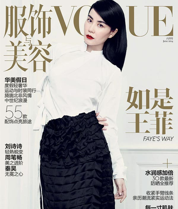 Fashion Magazine Covers 2014