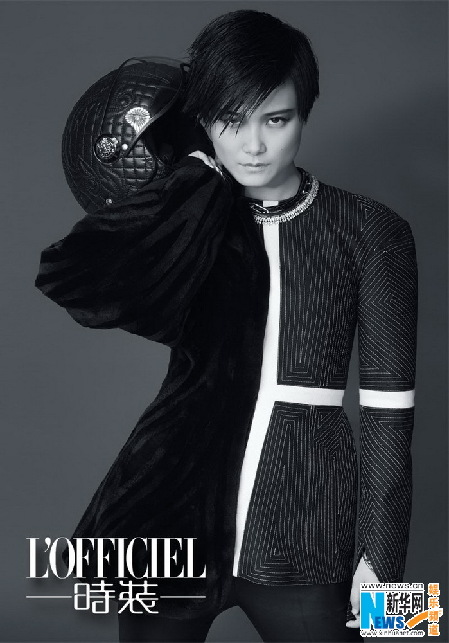 Singer Li Yuchun Poses For Fashion Magazine 1 Chinadaily