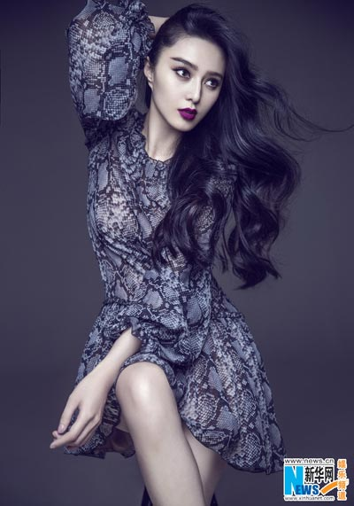 fan bingbing poses for marie claire 6. Black Bedroom Furniture Sets. Home Design Ideas