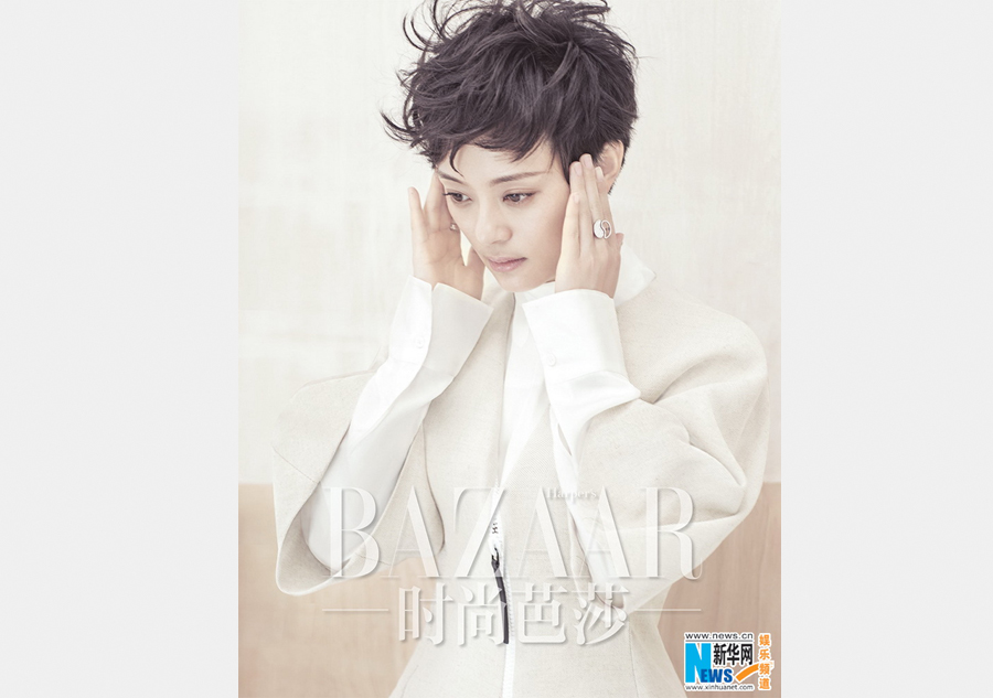 Chinese actress Sun Li graces Harper's Bazaar