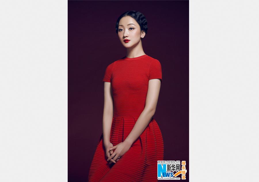 Actress Zhang Yao poses for photos