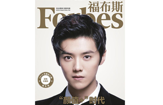 st-90s shines in 2015 Forbes China Celebrity 1