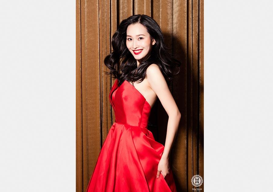 Miss World China Yuan Lu[3]- Chinadaily.com.cn