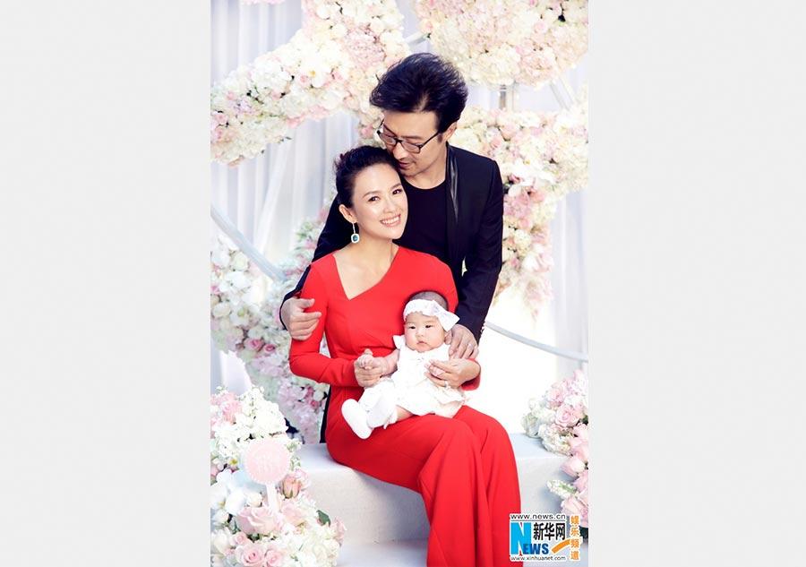 Actress Zhang Ziyi Celebrates 100th Day Of Her Daughter 1