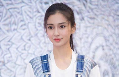 angelababy weiboangelababy фото, angelababy instagram, angelababy weibo, angelababy фильмы, angelababy википедия, angelababy 2017, angelababy vk, angelababy huang xiaoming, angelababy до пластики, angelababy facebook, angelababy surgery, angelababy wedding dress, angelababy fan club, angelababy baby, angelababy 2016, angelababy hitman, angelababy yeung, angelababy revelation, angelababy fanart, angelababy diet