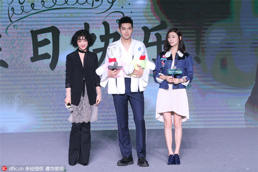 Kris Wu promotes 'Sweet Sixteen' in Beijing