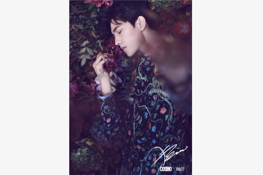 Chinese actor Yang Yang poses for fashion magazine