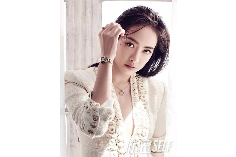 Actress Song Qian poses for fashion magazine[1 ...