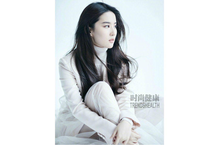 Fashion Icon Liu Yifei Poses For Fashion Magazine 5