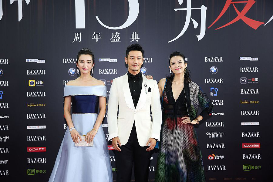 Chinese celebrities dazzle 2017 Bazaar Star Charity Night