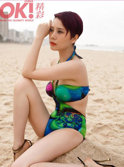 bikini Crystal liu