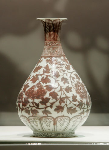 Wynn Pays Record Price For Chinese Ming Vase