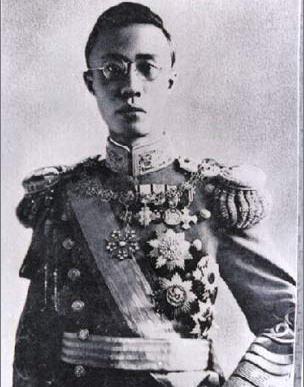 Pu-Yi