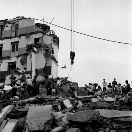 1976 Earthquake Tangshan China
