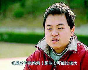 Zhong Yongkang