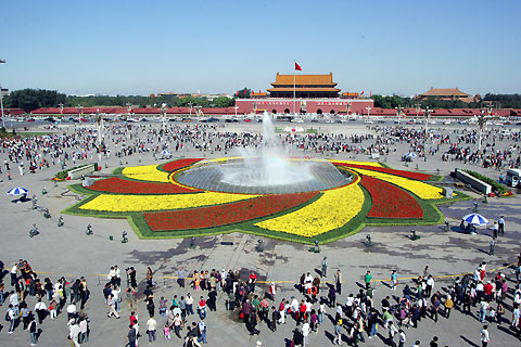 A themed parterre is seen on the Tian'anmen Square on Friday.