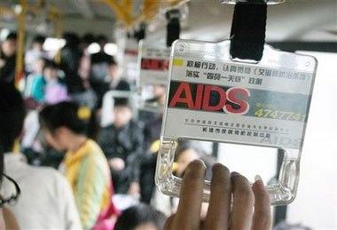 AIDS Prevention Information on bus in Henan Province, Courtesy of China Daily.org