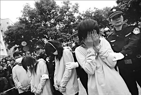 ShenZhen Parade