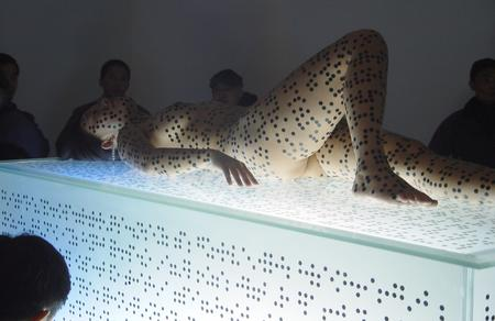 China's Braille Art