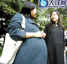 Cina Pregent