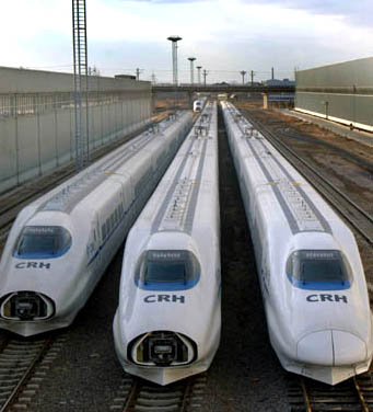 High Speed Rail In China. East China's Shandong