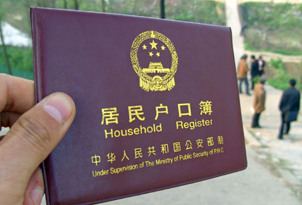 how to become an australian resident from china