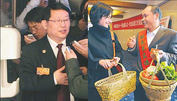 wan gang minister