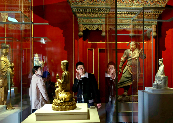 Forbidden City widens its reach to the public - China
