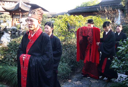 Zhou dynasty wedding