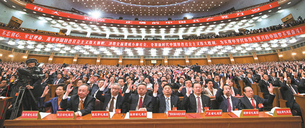Xi's thought and 'absolute' Party leadership of PLA written into the Constitution