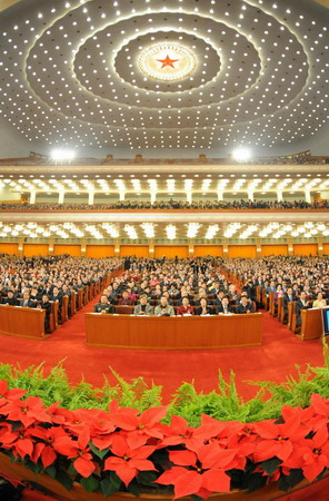 Top political advisory body begins annual session