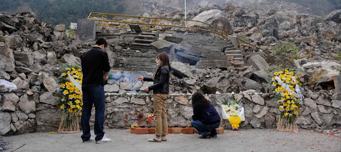 Beichuan quake victims mourned during Qingming Festival