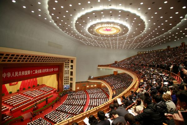 China s parliament starts annual session latest news chinadaily com