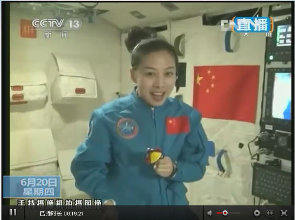 Shenzhou X astronaut gives lecture