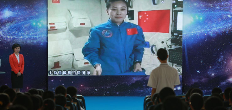 Historic space lecture in Tiangong-1