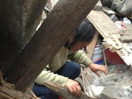 <FONT color=red>ive report:</FONT> 7.0-magnitude quake hits SW China's Sichuan