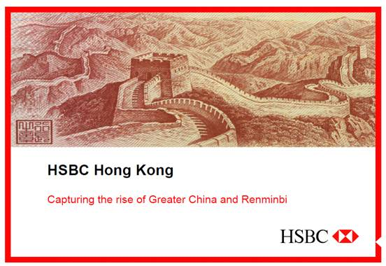 HSBC RMB INTERNATIONALIZATION PDF