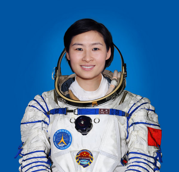 chinese astronauts are called what -#main