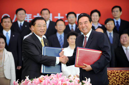 the history and relations between china and taiwan Can taiwan survive in the shadow of china 19 january 2015 author: peter drysdale, east asia forum in the past decade and a half, despite some ups and downs, economic and then political.
