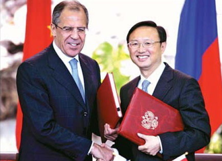 China Russia Sign Border Agreement