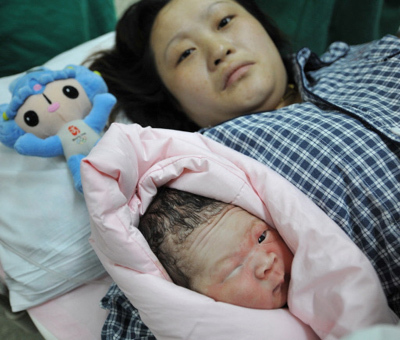 Newly Born Baby Girl Her New Born Baby Girl on