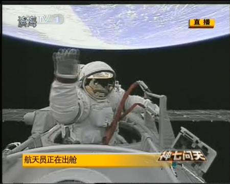 a 70 kg astronaut in space walking outside - photo #15