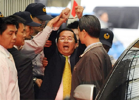 نتيجة بحث الصور عن Chen Shui-