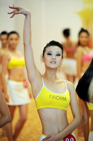Asian super model