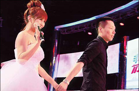 "jiangsu dating show Jiangsu satellite tv was ruled to have infringed the property rights of a wenzhou businessman by using ""if you are the one"" as the name of a well-known speed-dating tv show."