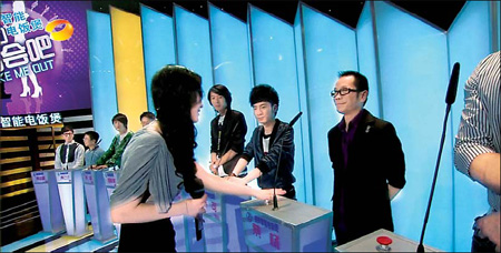 Take me out china dating show